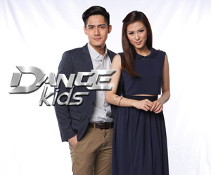 Dance Kids Pictorial Photos: Hosts